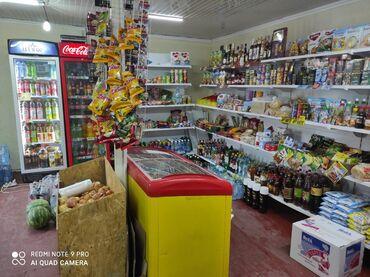 Коммерческая недвижимость - Кыргызстан: Продаю или меняю на авто(хлам не предлагать) действующий павильон