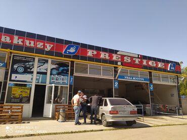Автоуслуги - Ленинское: Автомойка | Химчистка, Детейлинг, предпродажная подготовка, Мойка двигателя