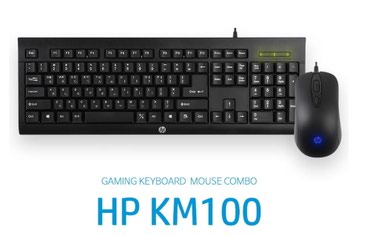 Bakı şəhərində Hp KM100 USB Klaviatura