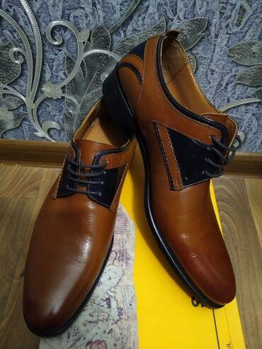 Срочно!!! Продаю мужские туфли натуральная кожа !!!Размер:40 !!!