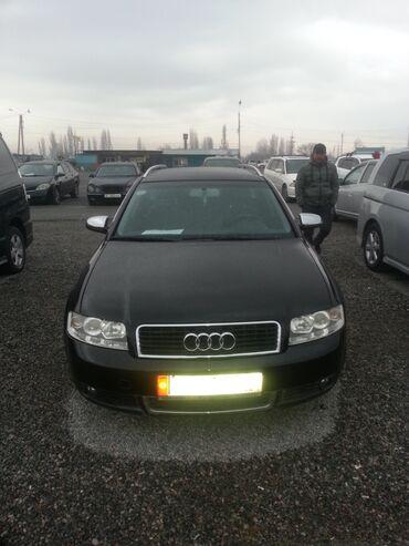 Audi в Кыргызстан: Audi A4 1.8 л. 2003