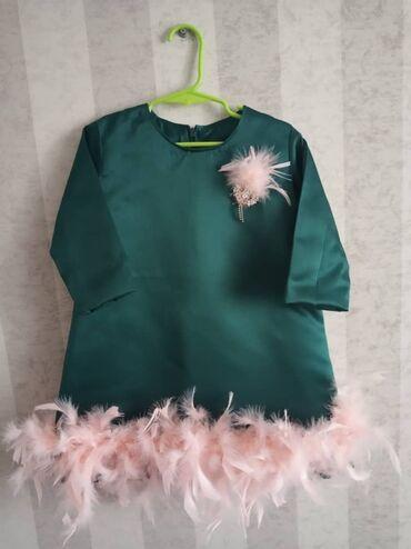 Детский мир - Ленинское: Платье сшито на заказ, изумрудного цвета, платье новое так и не