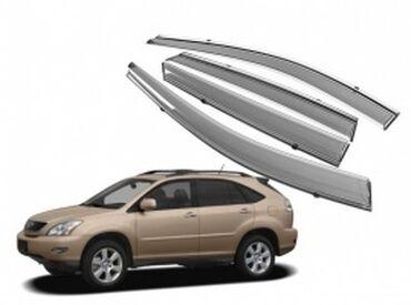 Акция на ветровики Lexus RX300, РХ300, RX 300ветровик, дефлектор