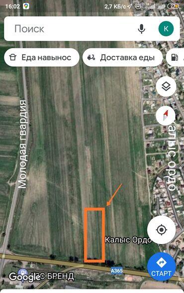 купить участок под автомойку в Кыргызстан: Продам 36 соток Для бизнеса от собственника