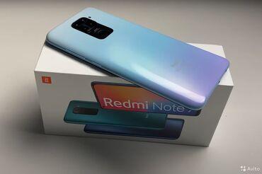 meizu m5 note white в Кыргызстан: Новый Xiaomi Redmi Note 9 128 ГБ