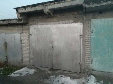 Гаражи - Бишкек: Продаю кирпичный гараж по проспекту чуй, в районе тэц, общество