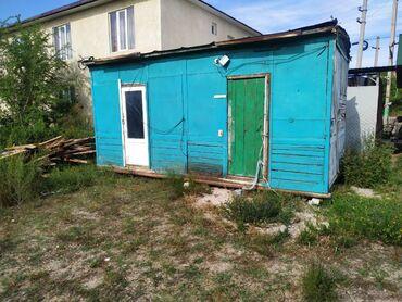 жилые вагончики бу в Кыргызстан: Домик, вагон, вагончик. 6*2.5 метров. 15 квадратных метров. 2 комнаты