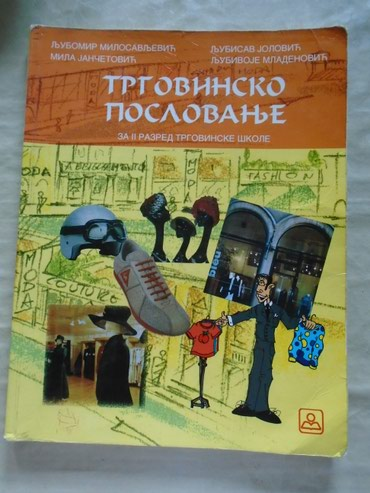 Udzbenik iz Trgovinskog poslovanja za drugi razred trgovinske škole. - Belgrade