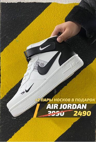 отдам видеокарту даром в Кыргызстан: Новая коллекция кроссовок в ограниченном количестве! Приобретай по