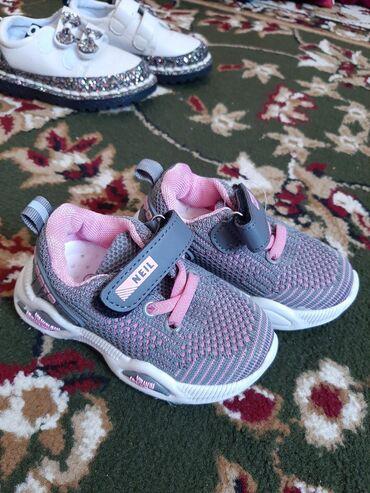 Дет обувь
