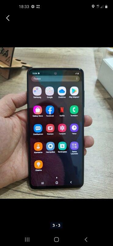 двусторонняя щетка для мытья окон в Кыргызстан: Samsung A 11Состояния отличное В ремонте не былоЦена окончательная!!!