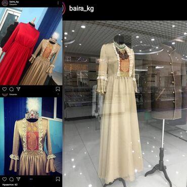 вечернее платье шелк в Кыргызстан: Платье нарядное индийский шёлк, размер 42, длина на рост 170см, состоя