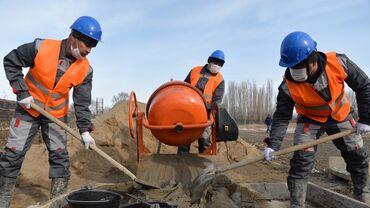 работа с ежедневной оплатой мороженое бишкек в Кыргызстан: Срочно требуется подсобники на строительство, место ограничено! Оплата