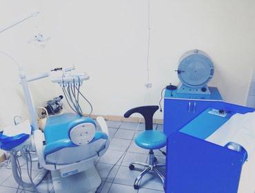 Стоматологический кресло !!Срочно в Бишкек