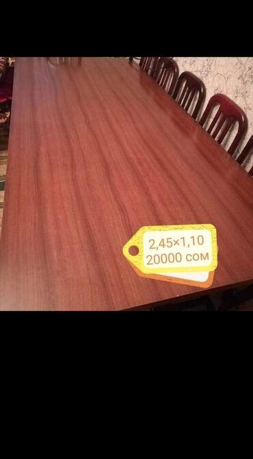 шредеры 12 14 на колесиках в Кыргызстан: Продаю большой стол на 12 человек