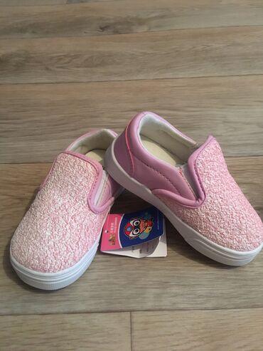НОВАЯ обувь размеры 24-25-26 большемерит любая пара за 250 сомов