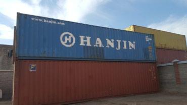 Продаю контейнер 40 т. в Оше.  в Ош