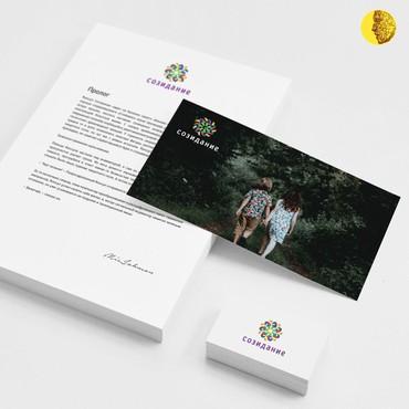 ДИЗАЙН.  Логотипы, упаковка, фирменный стиль, брендинг, графический ди
