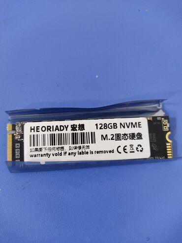 Жёстких диск SSD M.2 NVME 128gb 2100/1700 гарантия 3месяца