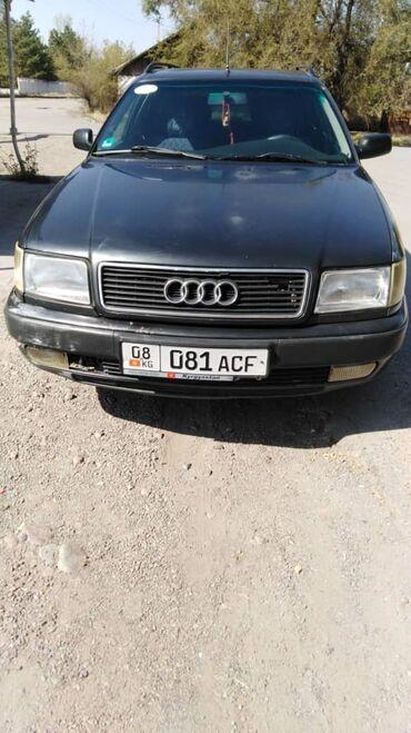 audi 100 2 8 quattro в Кыргызстан: Audi S4 2.6 л. 1993