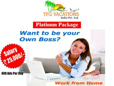 Spend Few Hours Daily And Earn Up to 40,000 Per Month. in Kathmandu