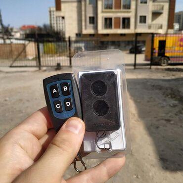 пульт-для-машины в Кыргызстан: Профессиональное изготовление пультов для автоматических ворот