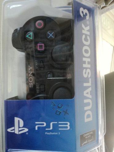 Bakı şəhərində PlayStation 3 jossikleri