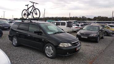 черная honda в Кыргызстан: Honda Odyssey 2.3 л. 2002 | 198000 км