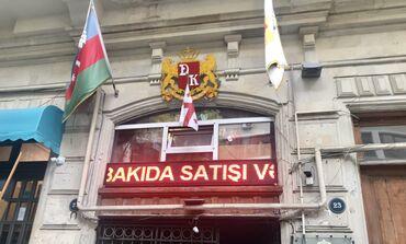 Вывеска наружная - Азербайджан: Реклама, печать | Рекламные вывески, Led реклама, Электронные табло