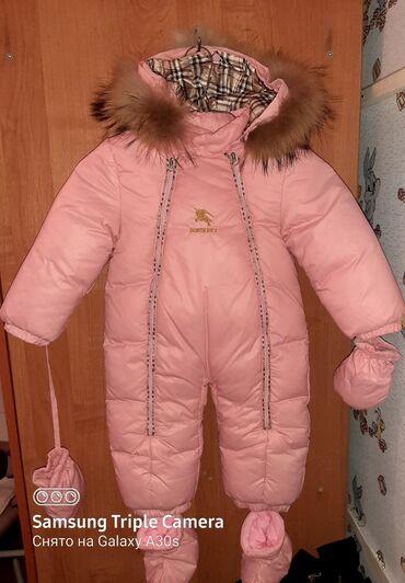 Продаю детский зимний комбинезон.На возраст 6‐10 месяцев. Состояние