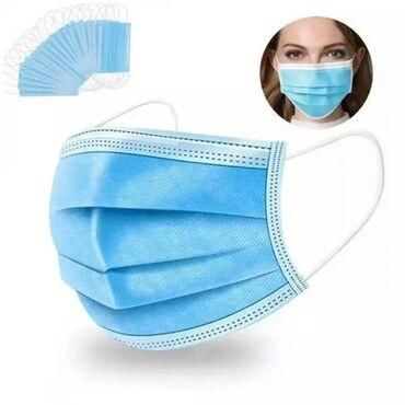 Медтовары - Кыргызстан: Медицинская маска 3х слойная  Сертификат имеется. Качество очень хорош