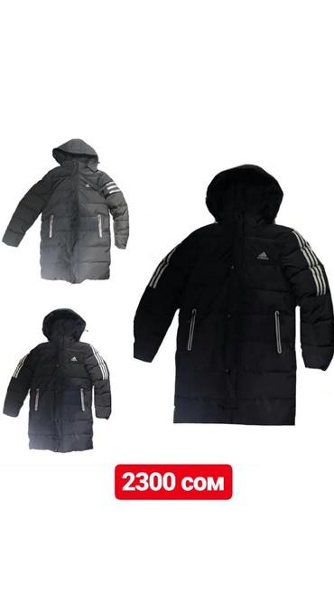 Мужская одежда в Кок-Ой: Удлиненные куртки
