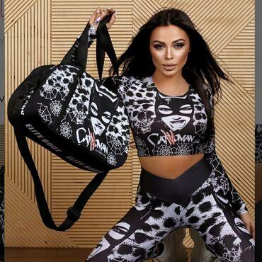сумка juicy couture в Кыргызстан: Одежда для фитнеса и спорта. Итальянское качество. Спортивный костюм