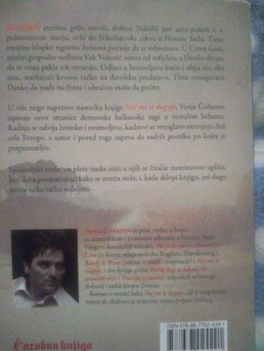 Vanja Cobanov,174 strana.ima ostecenje na poslednje dve strane,ne - Novi Sad
