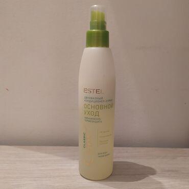 Estel спрей для волос(новый)