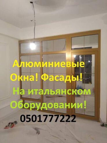 Входные металлические двери бишкек - Кыргызстан: Окна, Двери, Подоконники | Установка, Изготовление, Обслуживание | Больше 6 лет опыта