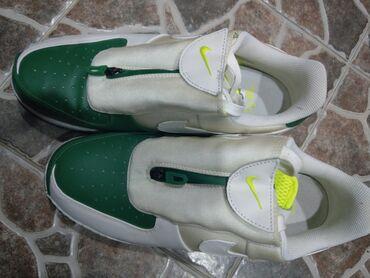 nike xizək gödəkçələri - Azərbaycan: Original Nike Air xaricden qelib istifade olmayib razmer 42-44 qiymeti