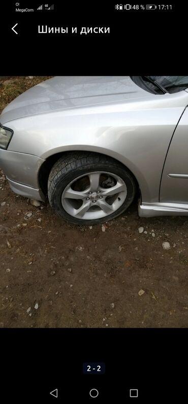 225 50 17 зимние шины в Кыргызстан: Шины и диски
