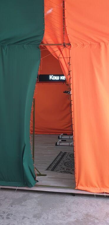 палатки бишкек in Кыргызстан | ПАЛАТКИ: Фитнес палатка для street workout. Можно под бизнес, можно во двор для