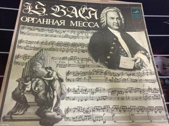 Продаю очень много Разных пластинок для коллекционеров. ) в Бишкек