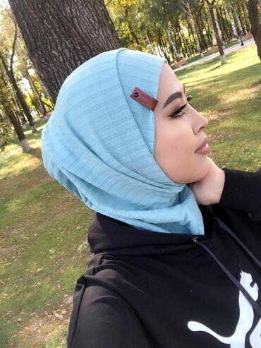 Женская одежда - Маловодное: Химары, Хиджабы,Аксессуары,и многое другое в наличии и на заказ