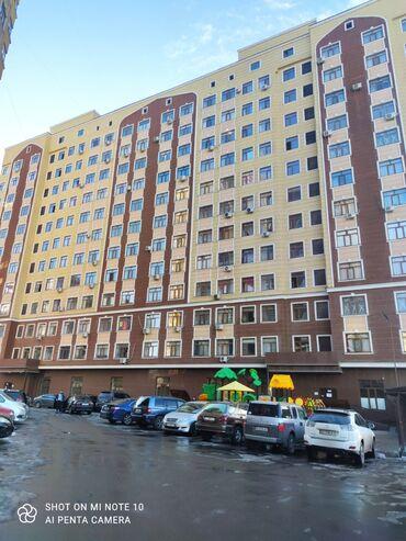 Компания марина хелс - Кыргызстан: Продается квартира: 2 комнаты, 70 кв. м