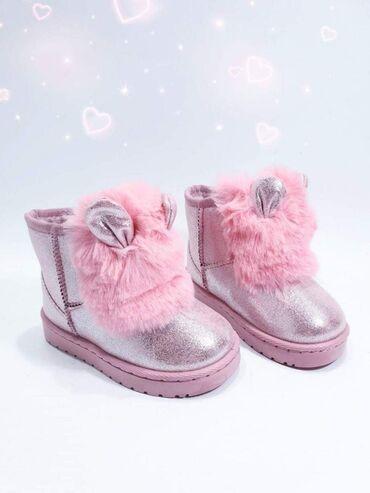 Dečija odeća i obuća - Lajkovac: Omiljen model laganih cizmica. cvrste, tople, mekane i prelepe