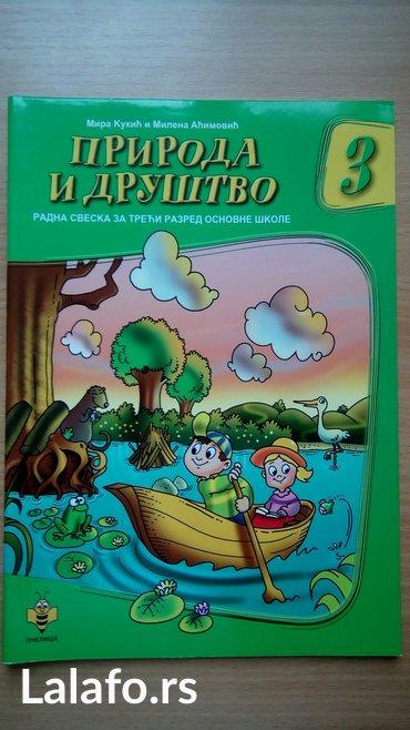 Pčelica 3, priroda i društvo radna sveska za TREĆI razred osnovne - Belgrade