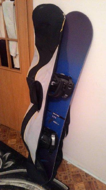 botinki v nalichii в Кыргызстан: Prodaiu Snowboard HEAD+kreplenii+botinki+chehol privez iz Germany