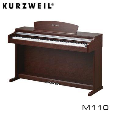 Фортепиано цифровое Kurzweil M110Встроенная акустика.Клавиш: 88