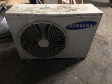 Электроника - Бишкек: Продаю кондиционер Samsung на запчасти. Во внешнем блоке что то с комп