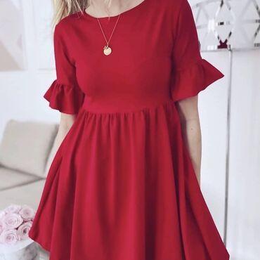Ženska odeća | Majdanpek: Haljina Univerzalna velicina Topp