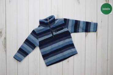 Дитячий светр Lian Needs, зріст 92 см    Довжина: 35 см Ширина плечей