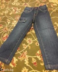 продаю новые джинсы для мальчика 4-6лет  12 мкр в Лебединовка